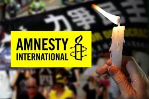 amnesty-int-e1482500716639
